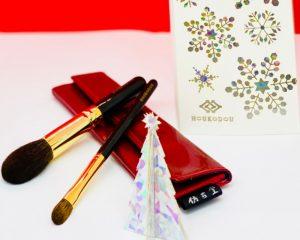 化粧筆 クリスマス限定2020 Goldセット 「宙」